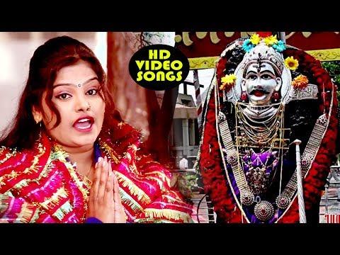 Baba Shani Dev Ji - Kar De Raham Mujh Pe - Pushpa Rana - Bhojpuri Sani Dev Bhajan 2018 New