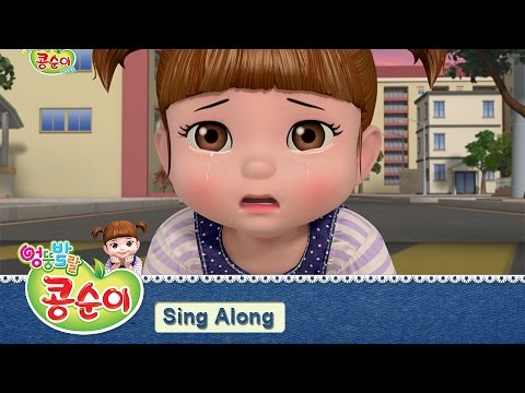 콩순이 노래 배우기 8편 - 토마토가 좋아 편 (발라드 ver.) [KONGSUNI SING ALONG]