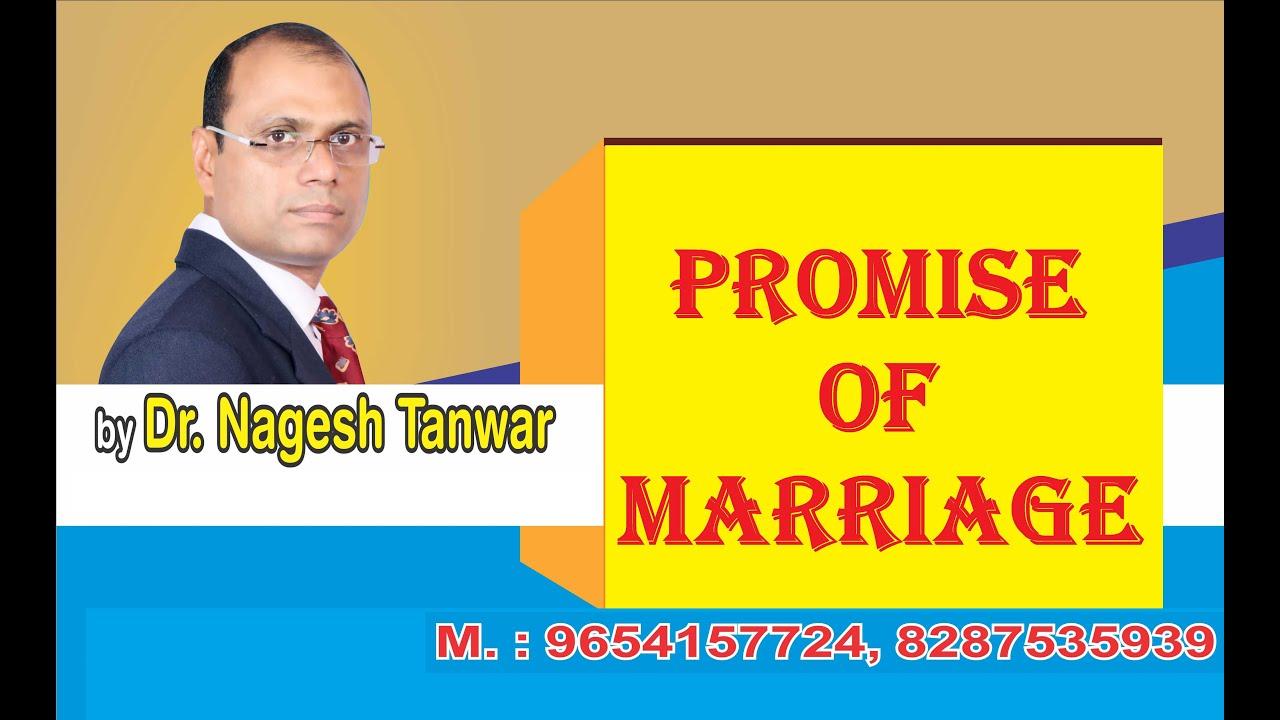 Navamsha | Promise of Marriage/विवाह/शादी के योग - YouTube