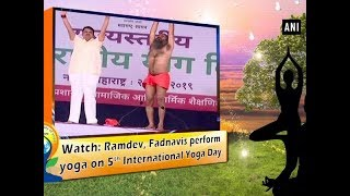 Watch: Ramdev, Fadnavis perform yoga on 5th International Yoga Day