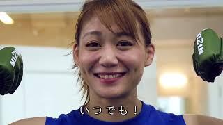 DEEPJEWELS18 OP-VTR 桐生祐子 検索動画 13