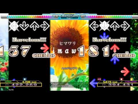 [DDR Edit] ヒマワリ(Himawari) CSP