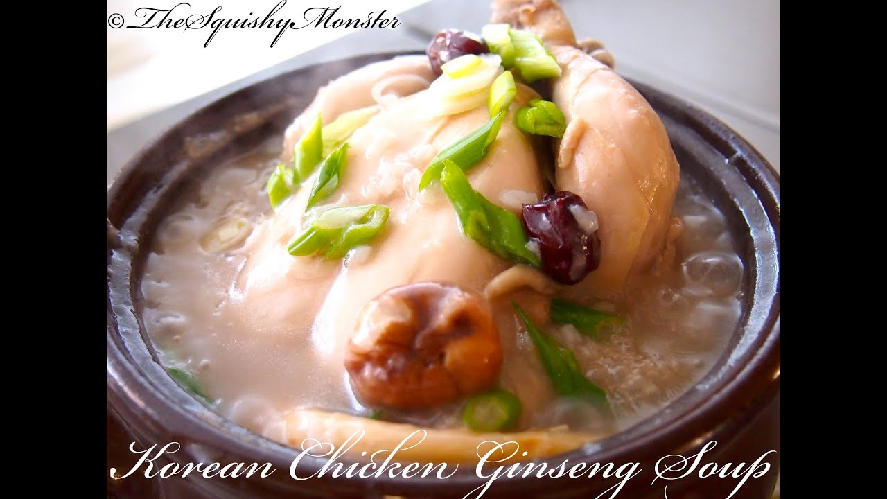Korean food chicken ginseng soup recipe youtube korean food chicken ginseng soup recipe forumfinder Image collections