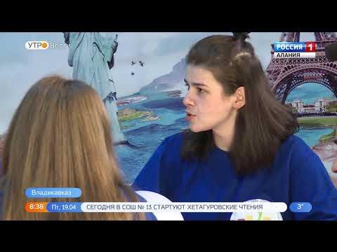 Во Владикавказе прошел финал 18 го Республиканского чемпионата по интеллектуальной игре брейн ринг