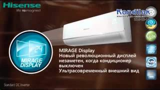 Кондиционеры Hisense серия Standard DC Inverter hisense5.mp4(Кондиционеры Hisense серия Standard DC Inverter. Информационное видео для моделей: Hisense AS-09UR4SVNSA2 , Hisense AS-12UR4SVNSA2 ..., 2014-11-19T18:27:01.000Z)