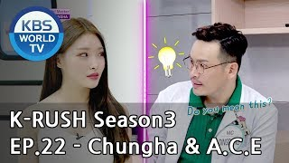Today's GUEST : Chungha & A.C.E [KBS World Idol Show K-RUSH3 2018.08.10]