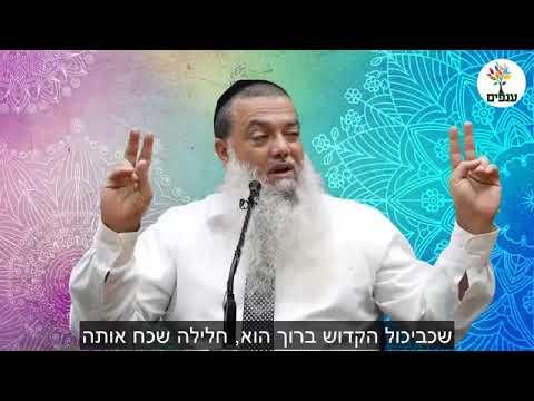 """☢ בול פגיעה - הרב יגאל כהן מבטיח! """"זה יבוא לך בגדול"""""""