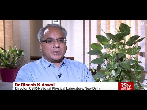 RSTV Eureka - Dr Dinesh K Aswal, Director, CSIR- National Physical Laboratory, New Delhi