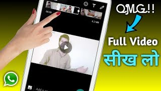 HOW TO POST MORE THAN 30 SECONDS VIDEO ON WHATSAPP STATUS