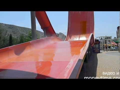 Аквапарк Судак фото видео