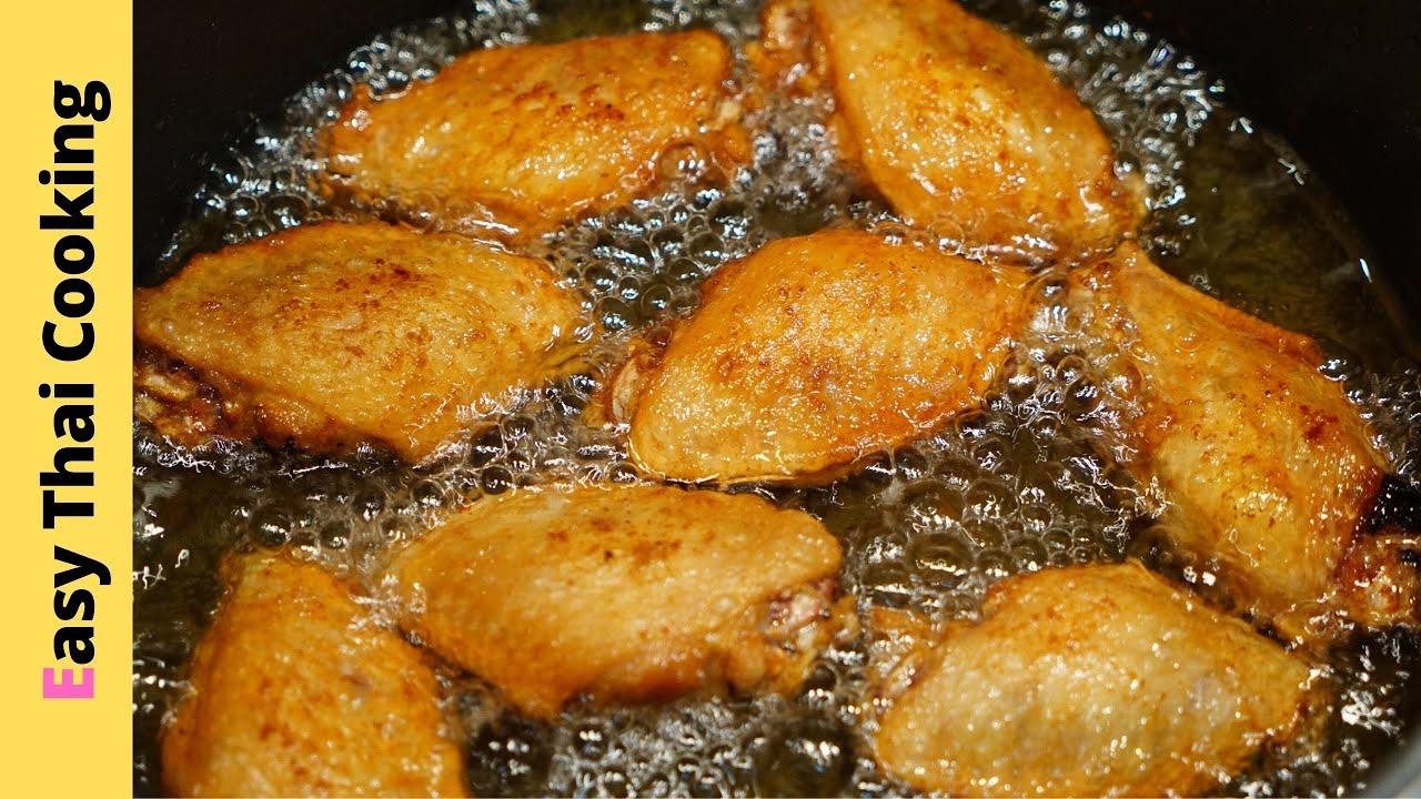 #ไก่ทอดน้ำปลา วิธีทำปีกไก่ทอดน้ำปลาให้กรอบหอมอร่อย  Fried Chicken l ASMR Cooking Food