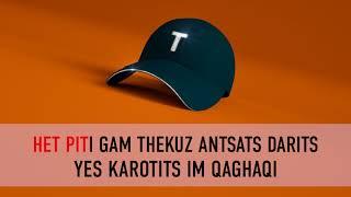 Tata Simonyan - Yerevans | KARAOKE |