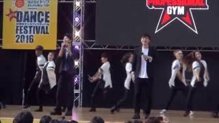 EXILE PROFESSIONAL GYM 名古屋校 「中学校ダンスフェスティバル2016」 thumbnail