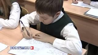 В школах Самары открыты вакансии(, 2014-08-29T10:33:48.000Z)