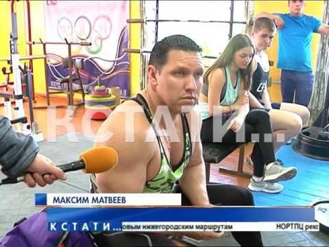 Выжал и вытянул чемпионский титул - самый сильный человек Европы живет в Чкаловске