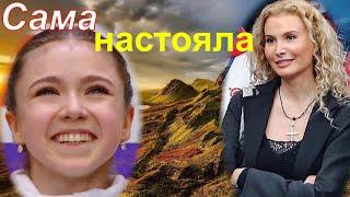 ПОЧЕМУ НА ТРОЙНОМ АКСЕЛЕ Настояла сама Валиева перед Тутберидзе