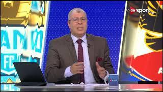 تعليق أحمد شوبير على انفعال وترك لاسارتي المؤتمر الصحفي عقب الهزيمة أمام بيراميدز