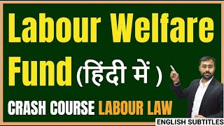Labour Welfare Fund (LWF) explained   Contribution rates and rules