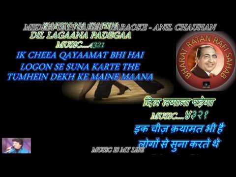 MEDLEY RAFI SAHEB - Karaoke With Scrolling Lyrics Eng. & हिंदी
