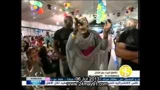 Sudan - Sudanese Song by Nada El-Qalaa