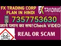 Fx trading corporation plan| 7357753630 for fx trading corporation sign up link or registration