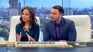 Тази Сутрин: Кметът на Хасково лукс, семеен бизнес и интересни обществени поръчки