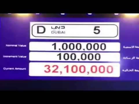 The moment a Dubai 5 number plate was sold for AED 33 Millio