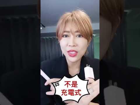 王盈喬燙睫毛器使用教學 ️ - YouTube