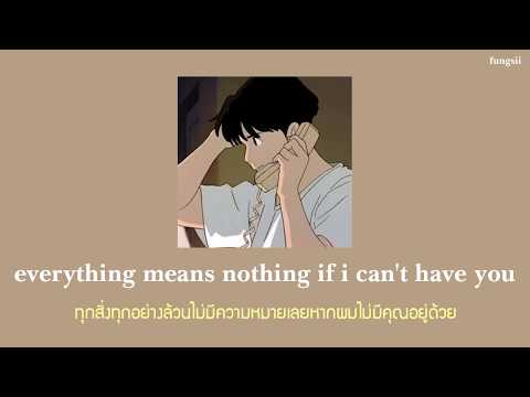 Thaisub | If I Can't Have You — Shawn Mendes แปลไทย