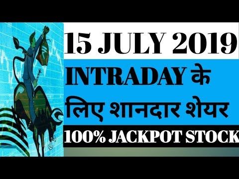 Repeat INTRADAY TRADING TIPS FOR MONDAY 15 JULY 2019 || LATEST STOCK