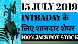 INTRADAY TRADING TIPS FOR MONDAY 15 JULY 2019 || LATEST STOCK MARKET TIPS