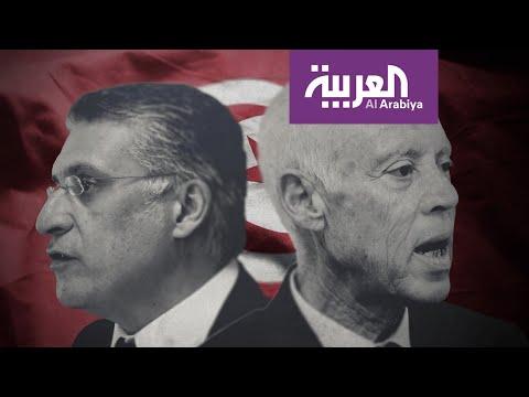 تونس.. تأهل سعَيد والقروي رسميا للجولة الثانية  - نشر قبل 5 ساعة