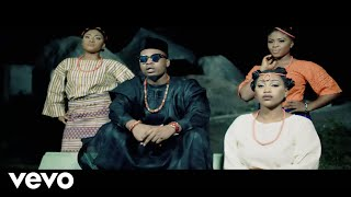 Olamide - Abule Sowo [Official Video]