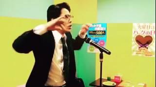 【こども動画〜 3姉兄妹の日常〜】スーパーサラリーマン左江内氏 恋ダンス 逃げ恥 thumbnail