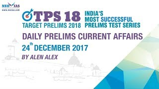 24th December 2017 | UPSC CIVIL SERVICES (IAS) PRELIMS 2018 Daily News and Current Affairs