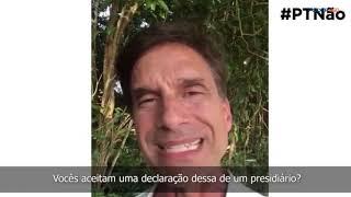 Campanha #PTNão: ator Victor Fasanodiz que Dirceu declarou que 'PT não aceitará derrota nas urnas'