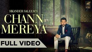 Chann Mereya | Sikander Saleem | Latest Punjabi Song 2018 | Humble Music