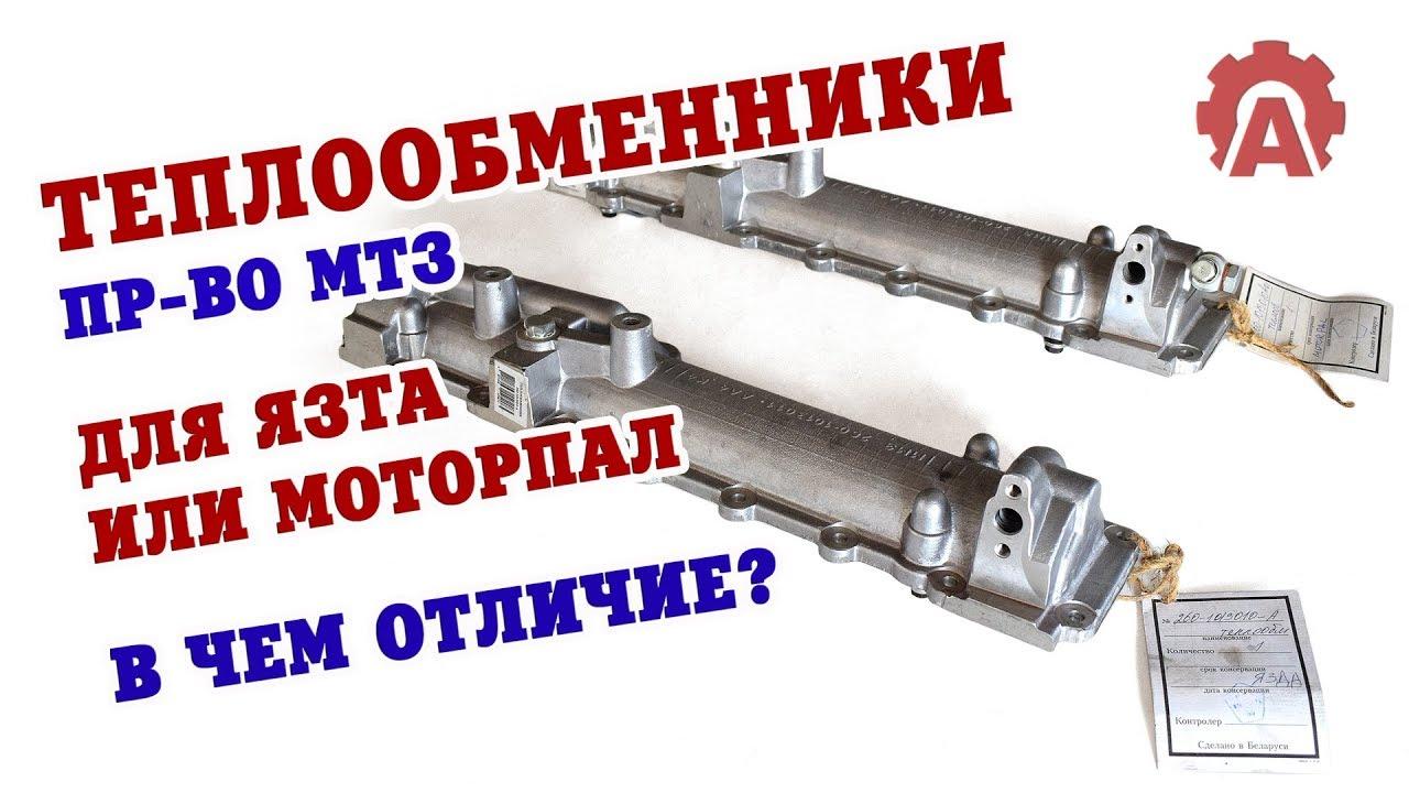Цены прицеп тракторный на rst это каталог цен на б. У автомобили прицеп тракторный которые продаются в украине. Чтобы продать прицеп. Продам прицеп тракторный роу-6. Цена: 16'400 грн $600; область: полтава; год: 1999, (100000 пробег); состояние: хорошее; двиг. : 0 н/а (н/а).