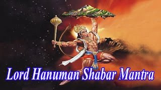 Lord Hanuman Shabar Mantra | Shabar Mantra For Extreme Strength & Power | Most Powerful Mantra