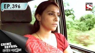 Crime Patrol - ক্রাইম প্যাট্রোল (Bengali) - Ep 396 - A Hidden Agenda