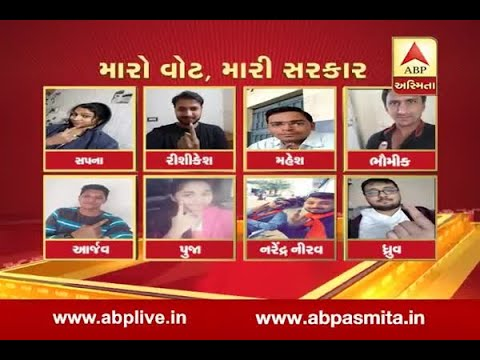 Gujarat Vidhan Sabha election 2017: Gujarat people selfie after votting