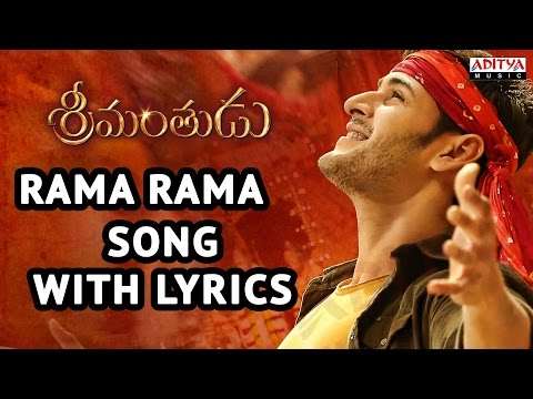 Srimanthudu Songs With Lyrics - Rama Rama Song- Mahesh Babu, Shruti Haasan, Devi Sri Prasad