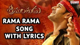 Srimanthudu Songs With Lyrics - Rama Rama Song - Mahesh Babu, Shruti Haasan, Devi Sri Prasad