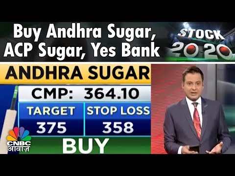 Buy Andhra Sugar, ACP Sugar, Yes Bank | Stock 20-20 | CNBC Awaaz