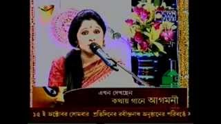 Download Hindi Video Songs - Durge Durge Durgatinashini - Amrita Dutta