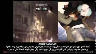 فيديو مسرب يوثق عملية اغتيال الشاب السوري من اللواء المحتل برصاص عصابات اردوغان 9 9 2013