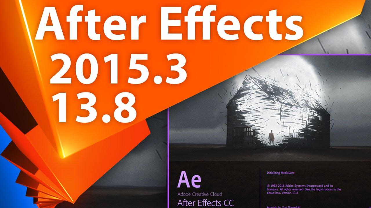 Обновление для Adobe After Effects CC 2015.3 (13.8) июнь 2016 - AEplug 133