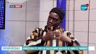 Mame Makhtar GUEYE revient sur l'historique de JAMRA, ses débuts et parcourt