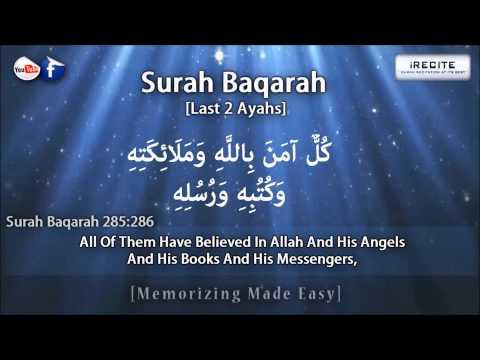 Surah Baqarah [Last 2 Verses] - Sheikh Ziyad Patel || Memorizing Made Easy || 1080pᴴᴰ