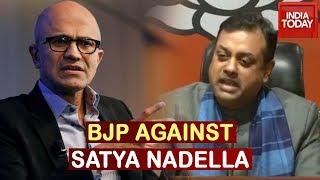 BJP Targets Satya Nadella Over His CAA Statement